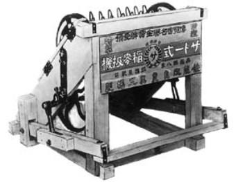 サトー式稲麦こぎ機