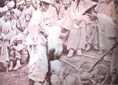 チュリの刑を受ける囚人