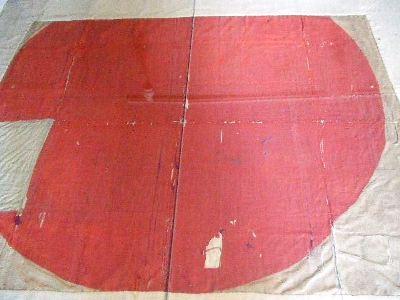 甲斐武田家の家宝の日章旗