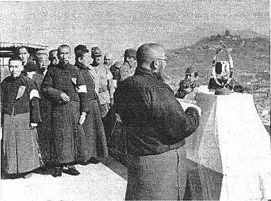 南京自治委員会発会式における陶錫三会長の宣言朗読