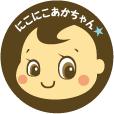 Hello☆Baby