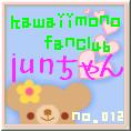 kawaiimono fanclub