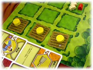 アグリコラ日本語版:畑と小麦