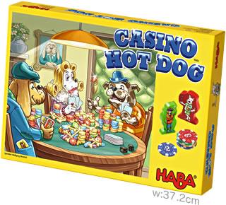 カジノ・ホットドッグ:箱