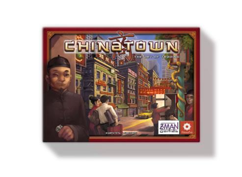 チャイナタウン:箱