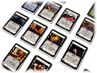 ドミニオン:アクションカード