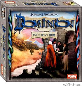 ドミニオン - 陰謀:箱