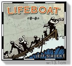 ライフボート:箱