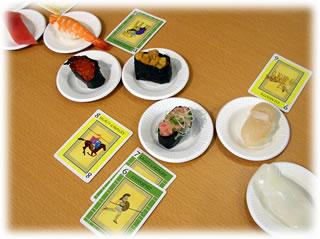 お寿司ライン:序盤