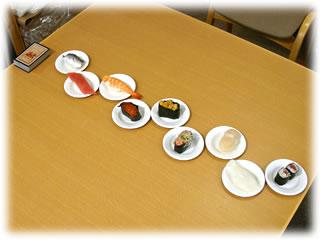 お寿司ライン:準備