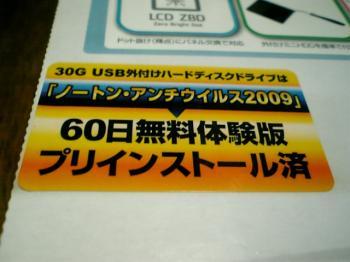 EeePC701_SD-X_002.jpg
