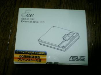 EeePC701_SD-X_008.jpg