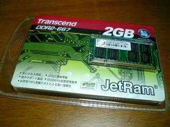 EeePC_701SD-X_memory_001.jpg