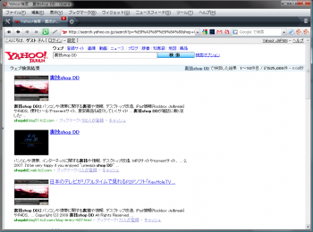 GooglePreview_Opera_001.png