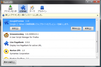GooglePreview_firefox_006.png
