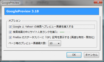 GooglePreview_firefox_007.png
