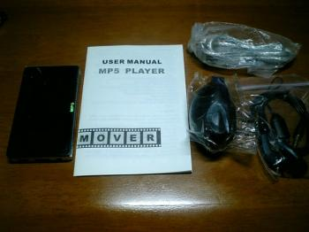 MP5_player_RK27SDK_004.jpg