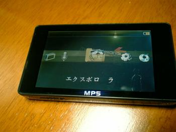 MP5_player_RK27SDK_010.jpg