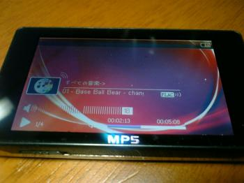 MP5_player_RK27SDK_014.jpg