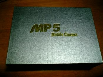 MP5_player_mobile_cinema_002.jpg