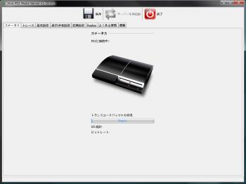 PS3_Media_Server_006.png
