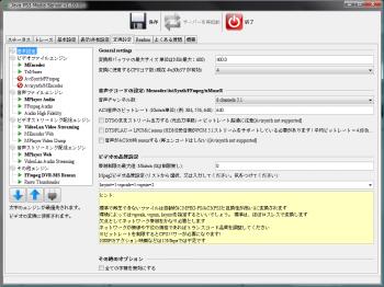 PS3_Media_Server_013.png