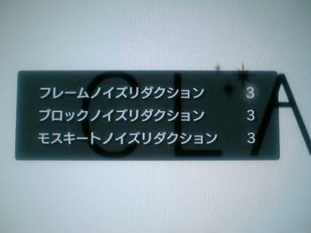PS3_ver250_004.jpg