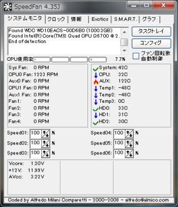 Speedfan_001.png