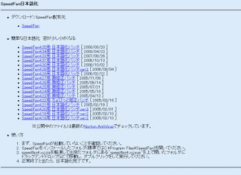 Speedfan_008.png