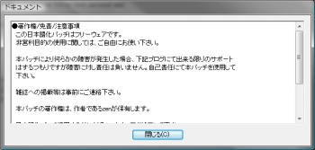 Taskbar_Shuffle_016.png