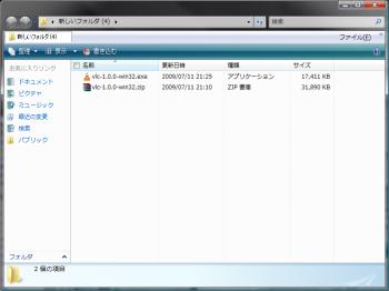 VLC_Media_Player_005.png
