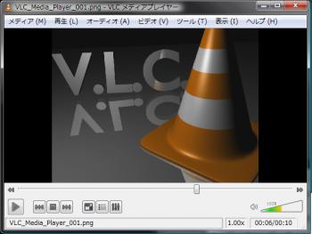 VLC_Media_Player_013.png