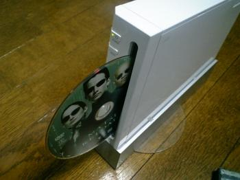 Wii_Twilight_Hack_DVD_018.jpg