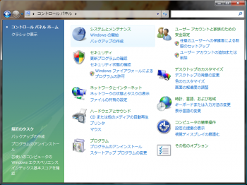Windows_Complete_PC_001.png