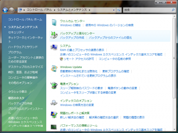 Windows_Complete_PC_002.png