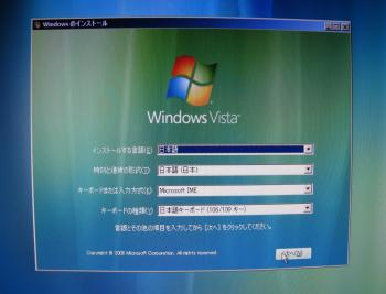 Windows_Complete_PC_010.jpg