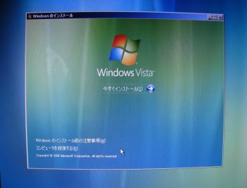 Windows_Complete_PC_011.jpg