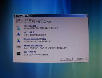 Windows_Complete_PC_013.jpg