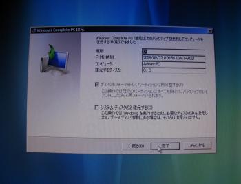 Windows_Complete_PC_015.jpg