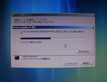 Windows_Complete_PC_017.jpg