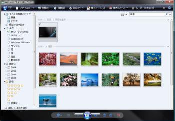 Windows_Photo_Gallery_vista_001.png