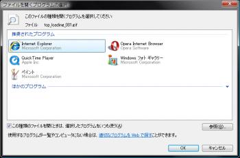Windows_Photo_Gallery_vista_004.png