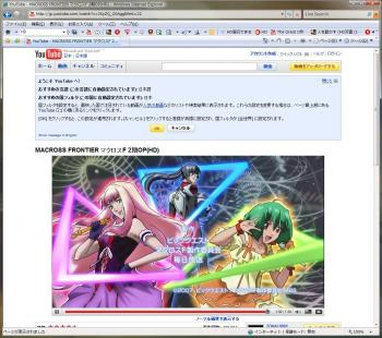 Youtube_niconico_toolbar_006.jpg