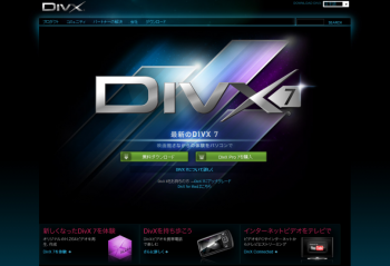divx7_software_000.png