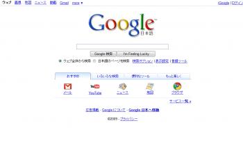 google_ninnkiword_002.png
