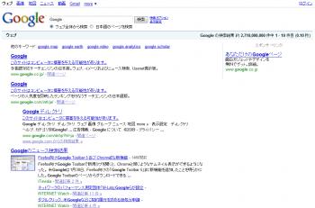 google_warning_2009_001.png
