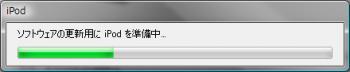 iPod_fw22_jailbreak_005.png