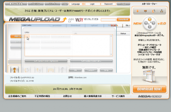 iPod_fw22_jailbreak_009.png