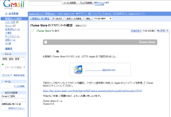 iTunes_store_muryou_010a.png