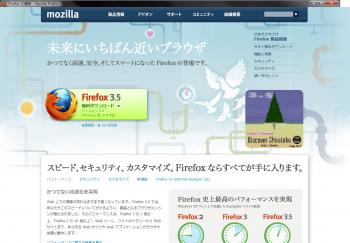 mozilla_firefox3_5_007.png